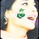 Pakistan Flag On Face - Photo Frame by Linki Tech