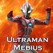 Guide Ultraman Mebius by usuptambi