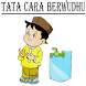 tata cara berwudhu by Fadly Nugraha
