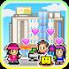 Mega Mall Story by Kairosoft Co.,Ltd