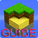 Guide for Exploration Lite by Лилия Димирова