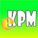 eKPM All In One by Mathslab