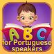 English for Portuguese