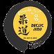 DECLIC-JUDO by Yannick ORLHIAC