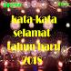 kata-kata selamat tahun baru 2018 by Finger Studios Apps