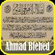 Ruqyah Mp3 Offline : Sheikh Ahmad Blehed by KBM Mobile