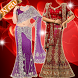 Royal Bridal Suit Editor Plus by smile studio