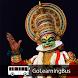 Malayalam Phrasebook by WAGmob (Simple 'n Easy)