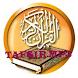 TAFSIR ALQURAN MP3