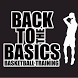 BTTB Basketball Training by Aly Apps LLC
