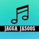 JAGGA JASOOS Songs - Ullu Ka Pattha by SPOTMUSIC Ltd.