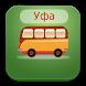 "Автобус ""Уфа"" by Рустам Асмандияров"