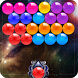 Bubble Shooter by Bubble Christmas Game 2015