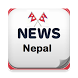 Nepal News by J&S Applications