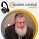 Yusuf Estes by Muslim Central