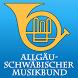 Allgäu-Schwäbischer Musikbund by CubeFour GmbH