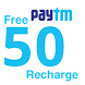 free paytm recharge by Free mcent recharge