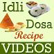 Idli & Dosa Recipes VIDEOs by Prem Rajpara 99