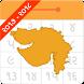 Gujarati Calendar Panchang by Elpida Tech.