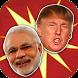 Modi vs Trump - Who's Trending by Frimus