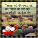 Ne Dard Shayari दर्द भरी शायरी by Teamlobaka