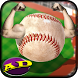 Homerun Baseball by Antithesis Design