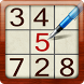 Sudoku Fun by Smoote Mobile