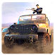 Jungle Hunting & Shooting 3D by Sunstar Games