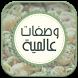 وصفات طبخ سهلة by wins05