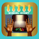 Wongel Gospel Events by ETHIO APPS