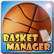 Basket Manager by KimJeongHun