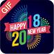Happy New Year GIF 2018 by Shree Madhava Labs