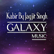 Hindi Bhajans Of Kabir - Jagjit Singh