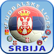 Fudbalske Lige SRBIJA by Era Radio