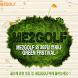 미투골프 me2golf by OUTIN Co., Ltd.