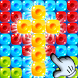 Toys Pop Blast Cubes Crush by Bubble Shooter FunGames