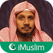 Abdullah Ibn Ali Basfar Muslim by CY Security