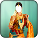 Women Bridal Saree Suit Hd by Glory Mobile Apps