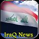 اخبار العراق العاجلة by ALSHIMMARY