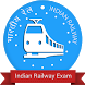 RRB - Indian Railway Exam 2016 by MadGuy Education Labs