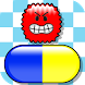 Pill Mania by Sprakelsoft GmbH