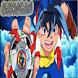 New Hint Bakugan Battle by Gedang Ambon
