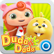 Duda & Dada by BLUEPIN
