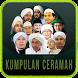 Kumpulan Ceramah Islam by Feistudio app