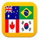Quiz Logo : World Flags by Ivorus