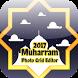 Muharram 2017 Photo Grid Editor by Crosoft.My