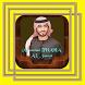 Quran Murottal For Kids||mp3 Quran by Es Campur