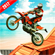 Impossible Stunt: Bike Tracks by Gameload