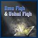 Terjemah Ushul Fiqih Islam by IstanStudio