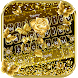 Gold Butterfly Diamond Typany Keyboard by 3D / Animated Keyboard Themes